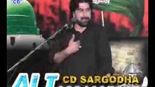 getlinkyoutube.com-Majlis 1 muharam 2014 Zakir Mushtaq Shah p 2 at Sargodha