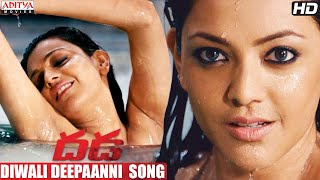 getlinkyoutube.com-Diwali Deepaanni Video Song - Dhada Video Songs - Naga Chaitanya, Kajal Aggarwal