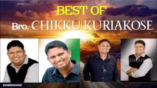 getlinkyoutube.com-BEST OF BRO. CHIKKU KURIAKOSE NonStop Malayalam Christian Devotional Songs