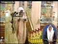 [Madinah]Eid-ul-Fitr 1429 Khutba