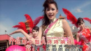 getlinkyoutube.com-大家恭喜 -  演唱:陈雪婷 LIANA TAN              拍摄制作:郑桠铧