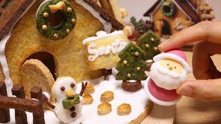 getlinkyoutube.com-DIY Christmas Cookie House Kit