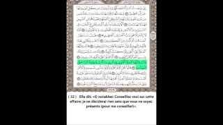 getlinkyoutube.com-Sourate An-Naml (Les Fourmis) - Abdul Rahman Al Sudais - Traduite en Français