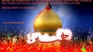 getlinkyoutube.com-Dua 1 Rozi Ki Kashaish Aur Barkat Key Liye