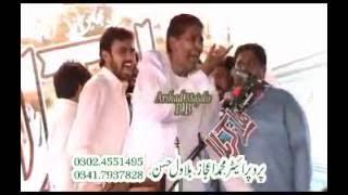 getlinkyoutube.com-Qiamat khaiz Majlis Zakir Malik Mukhtar Hussain  jalsa 11 Ramzan 2016 Pindi Bhattian