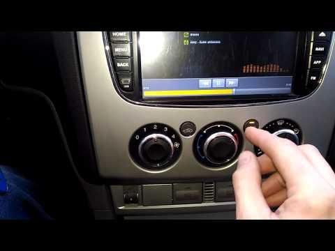 Форд Фокус 2 установка фишек