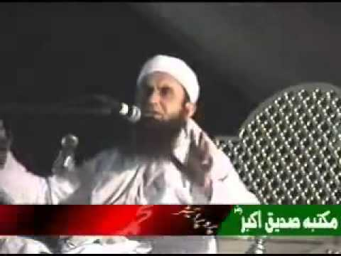 YouTube   Maulana Tariq Jameel in Arifwala 09