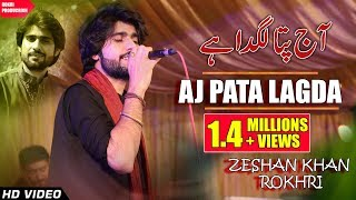 new HD SONG 2016 Aj pata lagda ey / Zeeshan Rokhri