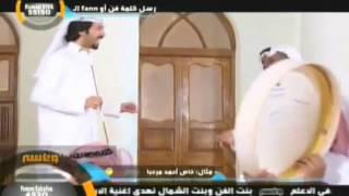 getlinkyoutube.com-سامري الخيزرانة  اهدا من  نواف