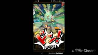 getlinkyoutube.com-0 Stamina Doflamingo Training Forest Corazon Pell team (One piece treasure cruise)