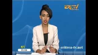 Eritrean News - Tigrinya - 1 December 2015 - Eritrea TV