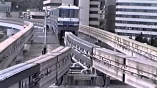 Monorails of Japan - Part 5 (1992)