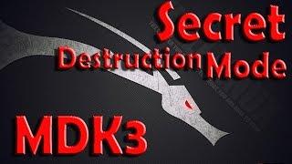 getlinkyoutube.com-MDK3 tutorial - Kali linux sana 2.0   Disconnect All Wireless Connections