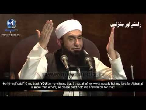 One dua for mother Aisha(ra), Daily for Ummat | Maulana Tariq Jameel