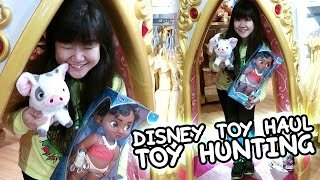 getlinkyoutube.com-TOY HUNTING / DISNEY TOY HAUL - Moana Collection, Lilo and Stitch & MORE!