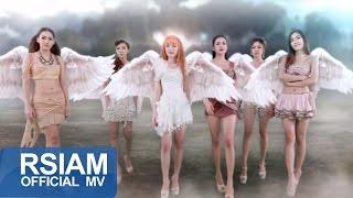 getlinkyoutube.com-ผู้ชายห้ามเข้า : สโมสรชิมิ3 [Official MV]