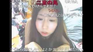 【ももえり】家賃とは別に15万円お小遣いがほしい 2013年7月9日深夜