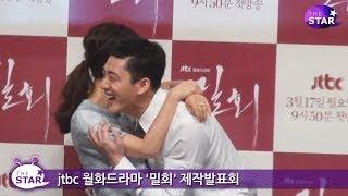 "getlinkyoutube.com-[TheSTAR] '밀회' 유아인, 김희애와 스킨쉽? ""갈데까지 가겠다"""