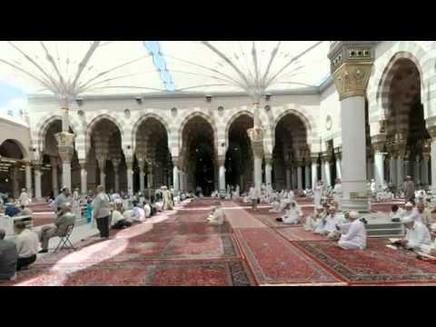 القرآن الكريم سورة البقرة كاملة Quran Ghamdi Sourat Al-Baqarah 2