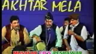 getlinkyoutube.com-pashto funny qawwali, ismail shahid,said rehman sheeno and meer awais,