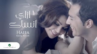 getlinkyoutube.com-Haiifa - Ezzay Ansak Video / هيفا وهبي - ازاي انساك
