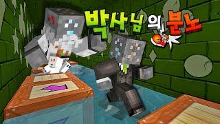 getlinkyoutube.com-마인크래프트 바위골렘 [박사님의 분노] Minecraft -  Tales Runner Mod 테일즈런너