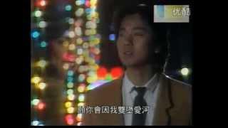 getlinkyoutube.com-蔡楓華 - 倩影 (原版MV)