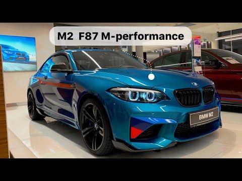 BMW M2 F87 M-performance 2018