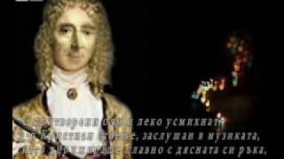 getlinkyoutube.com-МАЛКА НОЩНА МУЗИКА