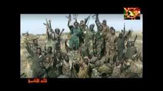 الجيش السوداني / جلالة / عدونا كان تخلو