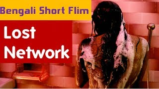 The Lost Network || Short Film