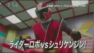 getlinkyoutube.com-『スーパーヒーロー大戦GP 仮面ライダー3号』TVCM6