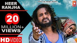 Heer Ranjha (Story Cut) | Manjeet Panchal | NS Mahi | New Most Popular Haryanvi Songs 2017