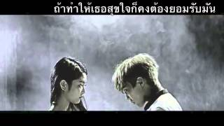 getlinkyoutube.com-G Dragon - That XX Cover Thai Uncensored Version 18+