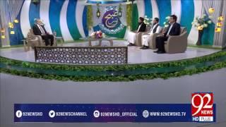 Subh e Noor (Bachy Ki Wiladat Ky Bad K Masnoon Amal ) -16-02-2017- 92NewsHDPlus
