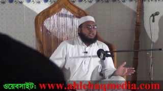 getlinkyoutube.com-নামাযে হাত বাঁধা বিষয়ে একটি ইলমী তাহকীক [Hat Badha In Namaj] By Maulana Rayhan