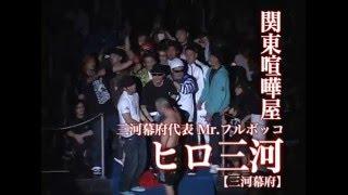 getlinkyoutube.com-KRUNCH第3戦-Mrフルボッコ・ヒロ三河vs中冨