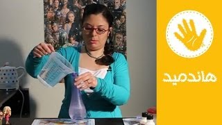 getlinkyoutube.com-استخدامات الخل في الأغراض المنزلية (التنظيف)  | هاند ميد