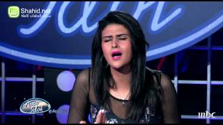 getlinkyoutube.com-Arab Idol - تجارب الاداء - سلمى رشيد