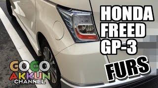 ホンダ フリード ★ホワイトボディは…  HONDA FREED GP-3