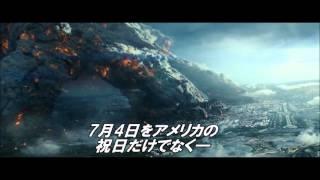 getlinkyoutube.com-映画『インデペンデンス・デイ:リサージェンス』日本版予告編1