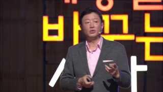 getlinkyoutube.com-(Kor, Eng) 세바시 393회 트렌드코리아 2014 : 스웨그 신드롬에 주목하라 @ 김난도 서울대 교수