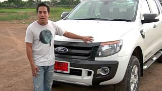 getlinkyoutube.com-ford mazda ตอน3