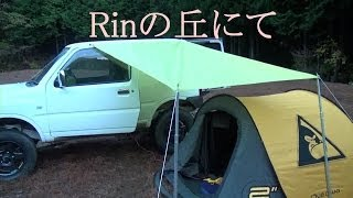 getlinkyoutube.com-【RinderonVG】ソロキャンプvol.11(1/3) 山梨Rinの丘 solo camping trip 2013/12/10