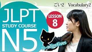 getlinkyoutube.com-JLPT N5 Lesson 8-2 Vocabulary「It is not very cold this week」Japanese adjectives【日本語能力試験】