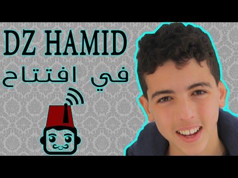 """البودكاستر""""dz hamid"""" في حفل إطلاق بودكاست آرابيا"""