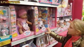 getlinkyoutube.com-Мелаша в магазине игрушек!🏩🐩👰
