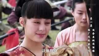 getlinkyoutube.com-Heroes In Sui And Tang Dynasties Ep. 1 ( Engsub)