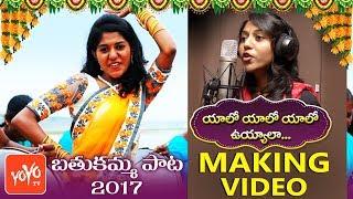 YOYO TV Bathukamma Song 2017 Making Video   Madhu Priya   Matla Thirupathi   YOYO TV Channel
