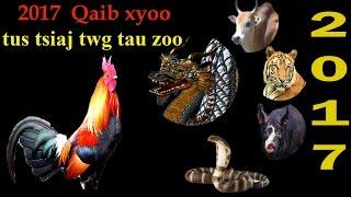 getlinkyoutube.com-qaib xyoo tus tsiaj twg yuav  tau zoo rau xyoo 2017